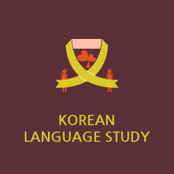 Korean language study